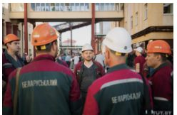 """Belaruskali"" Workers in Soligorsk"