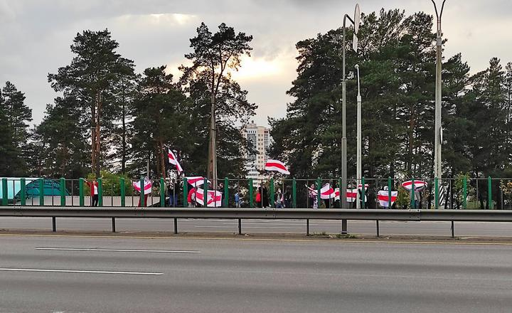 Stepyanka solidarity chain