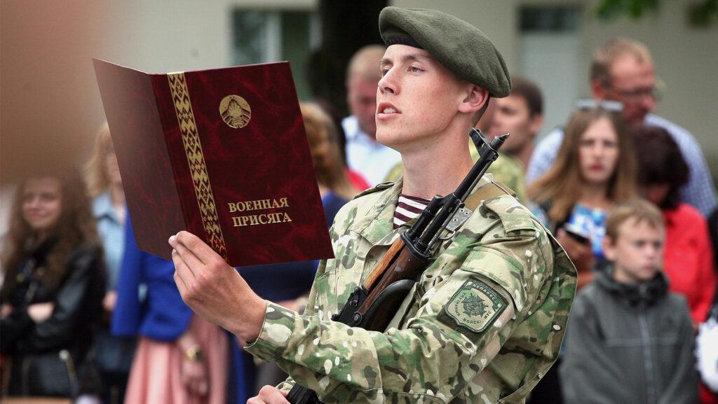 Belarus Army