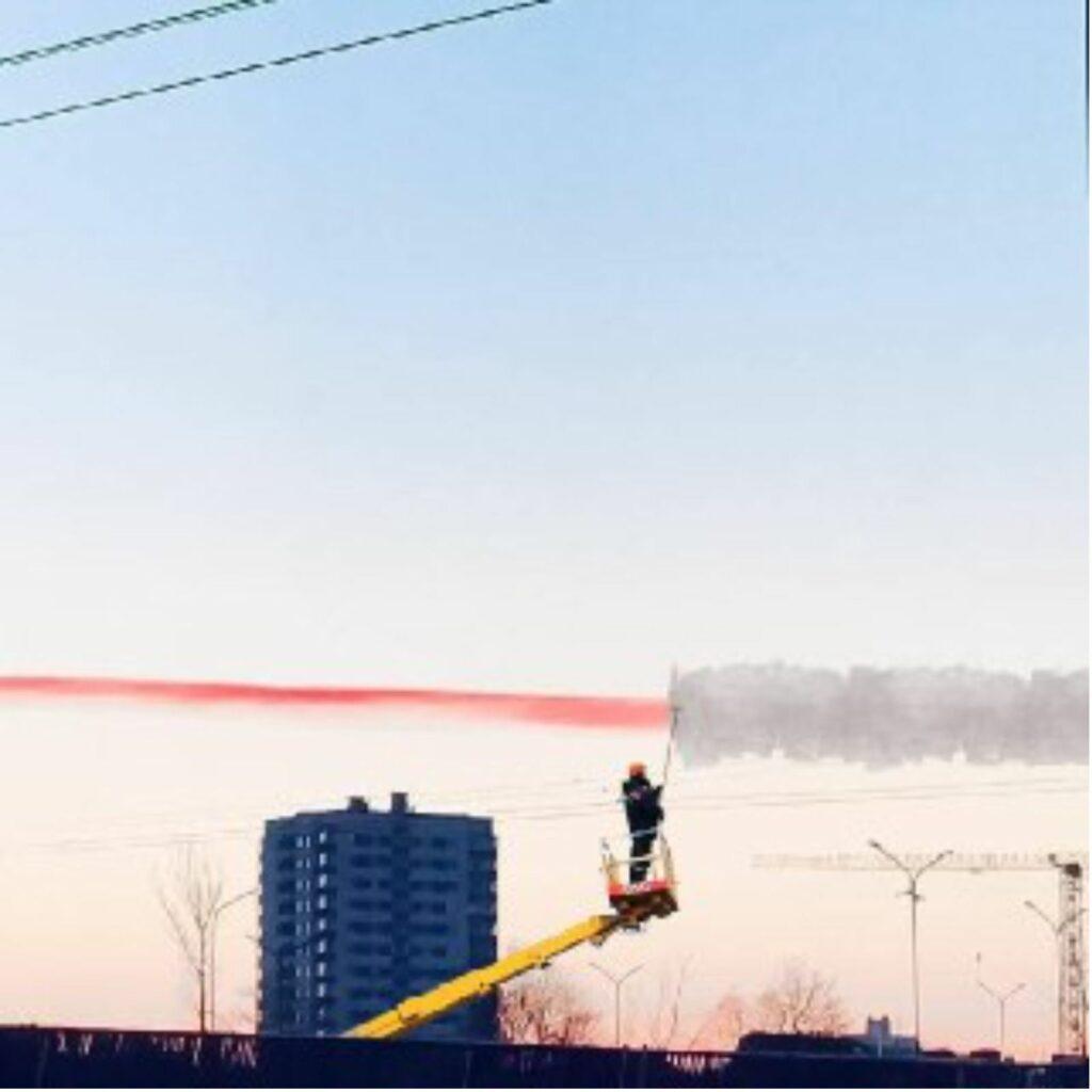 Belarus Sky