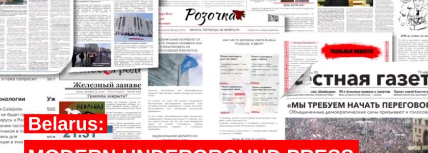 Modern Underground Printed Press in Belarus